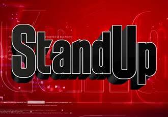 stand up смотреть онлайн