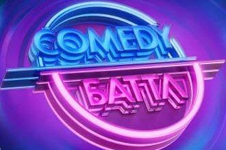 Comedy Баттл последний выпуск смотреть онлайн
